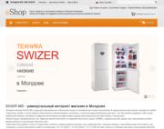 Интернет магазин в Молдове