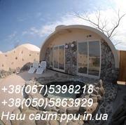 Купольные дома  110$ за м.кв, оборудование для производства купольных д