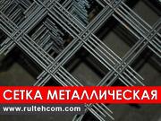 Сетка металлическая. Заборы. Проволока. Plasa metalica. Gard. Sirma