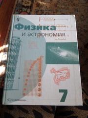 Книга. УЧЕБНИКИ. ТЕСТЫ Учебник!!!