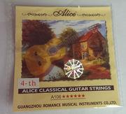 4-я струна,  D,  нейлоновая,  для классической гитары.
