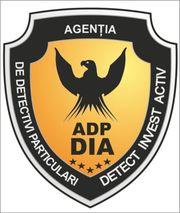 Детективное агентство DIA в Молдове. Услуги детектива,  полиграф.