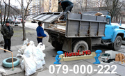 Evavuarea gunoiului  Chisinau - 079-000-22