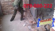 Демонтаж стен ,  слом перекрытий,  снос перегородок Кишинев