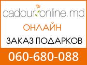 Онлайн магазин cadourionline.md