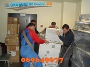 Вывоз старой мебели, техники, строительного мусора