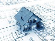 Проектирование систем отопления,  вентиляции,  кондиционирования.