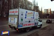 Грузовое такси в Кишиневе — HamaL.MD