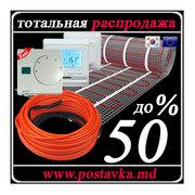 Электрический кабель для теплого пола,  Скидка 50%