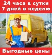 Вывоз строительного мусора, старой мебели, на свалку!!!