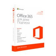 Microsoft Office 365 Home Subscribe