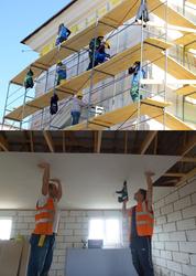Германия - строители