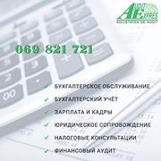 Бухгалтерское обслуживание бизнеса в Молдове - Audit Expres